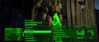 Fallout 4 легендарные модификации