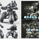 fallout 4 мод роботы