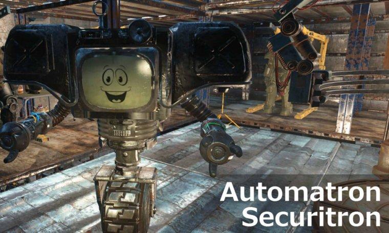 AutomatronSecuritron