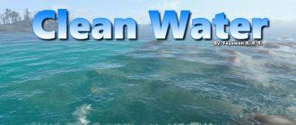 Чистая вода Содружества