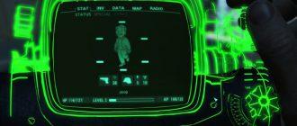 Голографический Пип-бой-8000