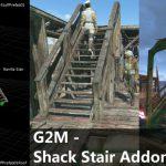 Перила и крыша для лестниц