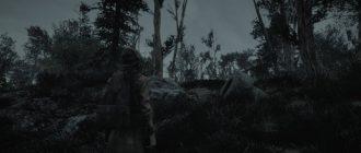 fallout 4 пилигрим ужас содружества