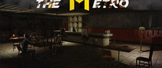 Fallout 4 metro