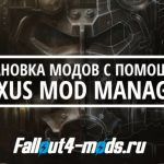 mod manager fallout 4