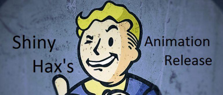 fallout 4 анимация оружия