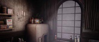 Плоский висельник - Дом рейдера