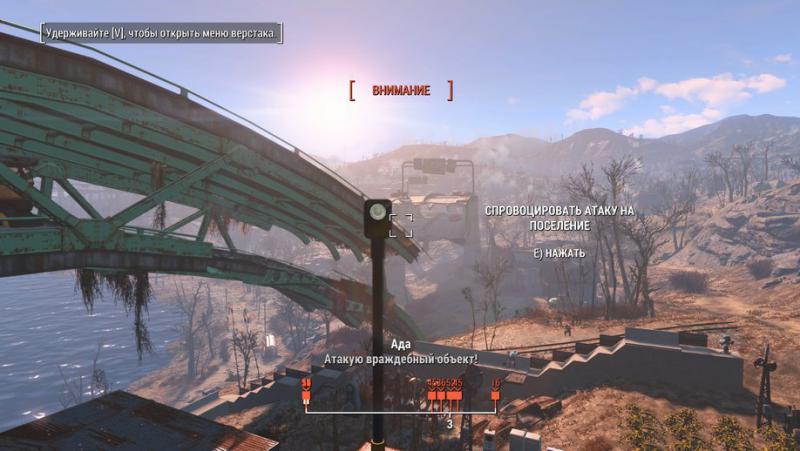 Вызываемая атака на поселение