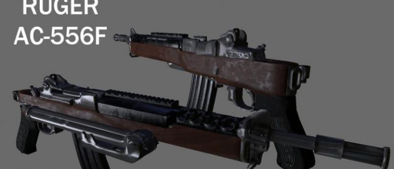 Ruger AC-556F для Fallout 4