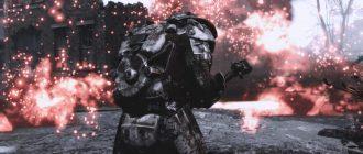 Силовая броня для силача