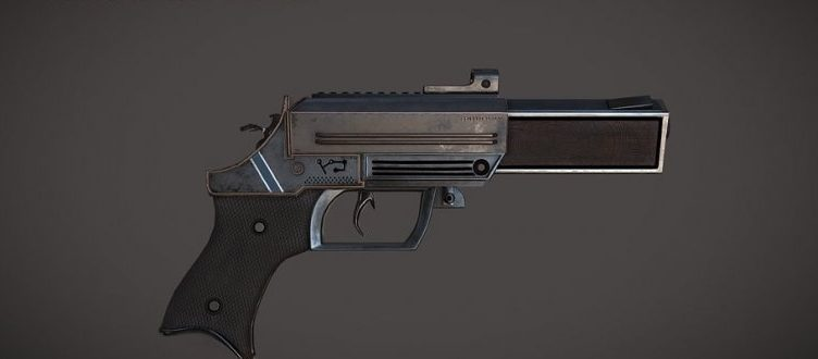 Кибер-Легкая Ручная пушка