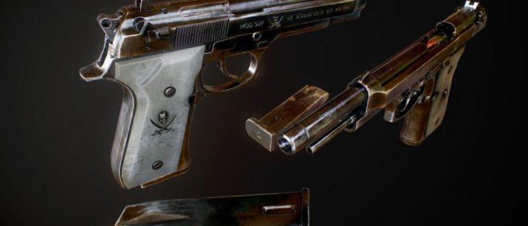 Beretta 92FS Sword Cutlass