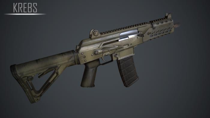 Штурмовая винтовка Krebs AK - KREBS AK
