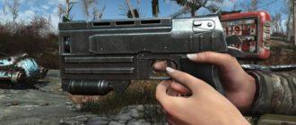 Fallout 3 - 10mm Пистолет