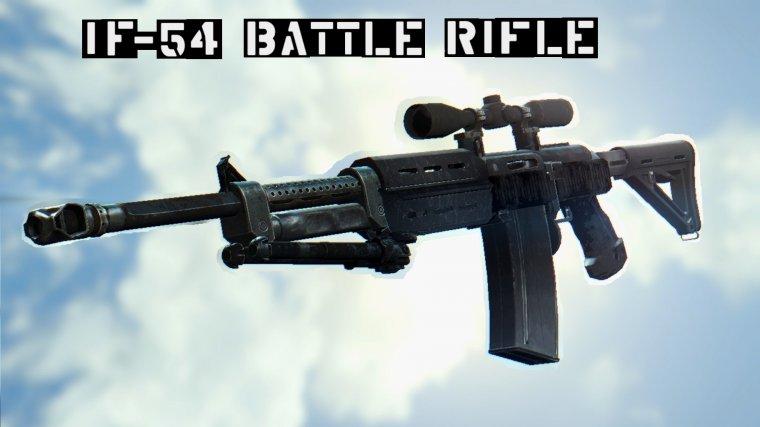 IF-54 Боевая винтовка