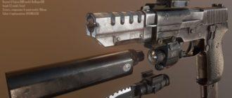 M3D - Зиг Зауэр универсал p220