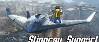 STINGRAY SUPPORT - ПОДДЕРЖКА С ВОЗДУХА ДЛЯ FALLOUT 4