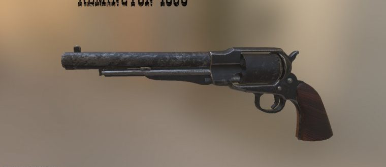 Remington 1858 New Model Army