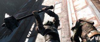 Concrete Sledgehammer