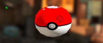 NukaMon Capture Ball
